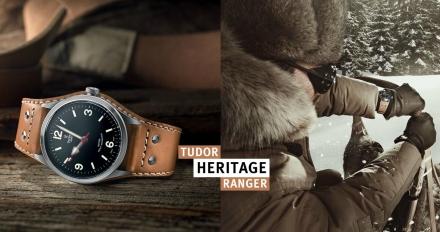 Tudor Heritage Ranger: una verdadera joya